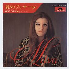 "Milva - Finale D'Amore (Singing in Japanese) c/w Quella Rosa 7"" JAPAN 45"