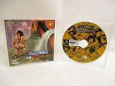 CAPCOM TAISEN FAN DISC Dreamcast Sega Import JAPANA Video Game dc