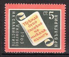 Bulgaria - 1963 Slavic congress - Mi. 1404 MNH