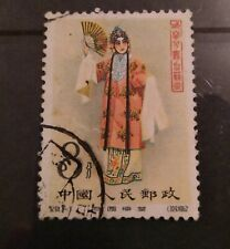 China 1962 Mei Lan-fang 8f Fan used