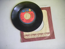 C.B VICTORIA i don't believe in miracles / dawning day GRT company sleeve     45