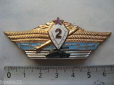 CCCP  insigne russe échelon 2 Officier armée de terre  URSS soviétique