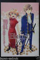 JAPAN Gin Tama/Gintama Okita x Kagura manga: Bloomin' 1~10 set