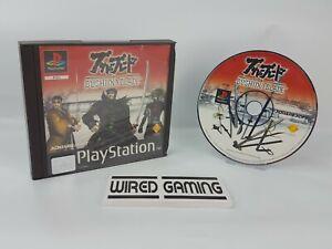 Bushido Blade - PS1 (Sony Playstation 1) (PAL) Black Label - NO MANUAL