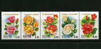 Roses mnh strip (folded) 5 stamps ex-booklet 1999 Russia #6528b flowers