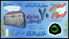 D/99 REPLACEMENT Lebanon commemorative Independence Day 50000 LL 2013 Polymer