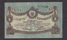5 KARBOWANETZ AUNC BANKNOTE FROM UKRAINE/ZHITOMYR 1918  PICK-S343