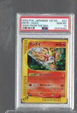 2002 E3 1ST EDITION JAPANESE 027 27 ENTEI HOLO Pokémon PSA 10 (Aquapolis)