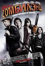 ZOMBIELAND Movie POSTER 27x40 Russian Amber Heard Emma Stone Bill Murray Abigail