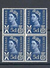 Scotland 1968 Sc# 11 St Andrew cross 5d postage & revenue Elizabeth block 4 Mnh