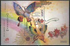 Macau - Legenden und Mythen Block 109 postfrisch 2003 Mi. 1258
