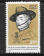 INDIA SG1422 1980 5th BATTALIONS OF GURKHA RIFLES MNH