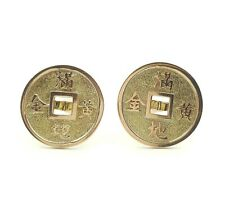 Men's Cuff Links 9ct (375, 9K) Rose Gold Round With Chinese Symbols Cuff Links