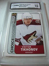VIKTOR TIKHONOV  2008 UD COLLECTOR'S CHOICE ROOKIES RESERVE #244 RC GRADED 10