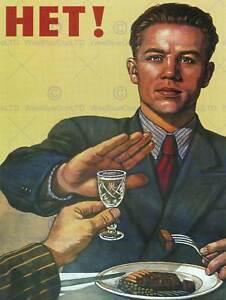 PROPAGANDA POLITICAL ALCOHOL SOVIET COMMUNISM USSR FOOD DRINK ART PRINT BB2515B
