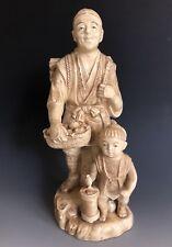 """Rare Vintage Japanese Moriyama Porcelain Figurine 10 1/4"""" High"""