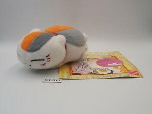 """Natsume Yuujinchou B1203 Madara Nyanko-sensei Cat Banpresto 5"""" Prize 2014 Plush"""