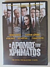 DVD MOVIE MARGIN CALL KEVIN SPACEY PAUL BETTANY JEREMY IRONS