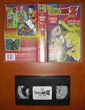 Dragon Ball Z - El Ataque del Dragón [Anime VHS] Manga Films, Versión Española