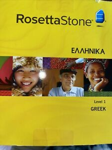 Rosetta Stone Audio Companion CD Version-3 Level 1 Greek Personal Edition