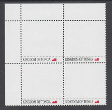 Tonga Sc 1188 MNH. 2012 3pa Personalizable stamp, UL Sheet Corner Block of 4, VF