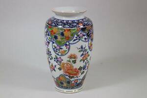 Japanische Vase Porzellan Laub Blumen Dekor Japan (RK502)