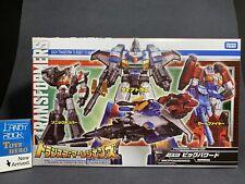 [Toys Hero] In Hand Transformers LG-EX BIG POWER Dai Atlas Sonic Bomber RoadFire