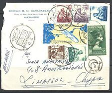 CANAL ZONE Suez 1956 (20 Oct) Airmail cover Alexandria - 87870