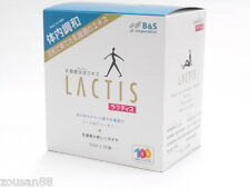 LACTIS 10ml x 30pcs Dietary Supplement Lactic Acid Bacilli ( DAIGO ) Japan NEW