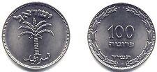 ISRAEL . 100 PRUTA . nickel. 1954 . FDC .