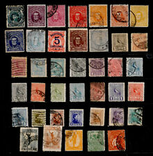 URUGUAY: CLASSIC ERA STAMP COLLECTION