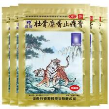 250 Patches LingRui Musk Strengthen Bone Relieving Pain Plaster Chinese Herbal