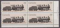 CANADA #1073 39¢ Canadian Locomotives LR Plate Block MNH