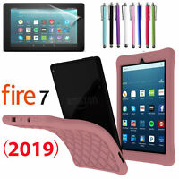 For All-New Amazon Fire 7 9th Gen/ 7th Gen Tablet Case Silicon Protective Cover