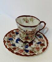 Antique Vintage Japanese Hand Painted  Geisha Porcelain  Tea Cup & Saucer
