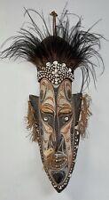 Papua New Guinea Antique Sepik River Tribal Mask Vintage Mwai Spirt art shells