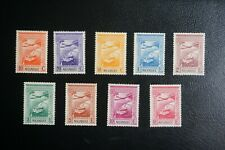 (T4) PORTUGAL PORTUGUESE MOZAMBIQUE 1938 EMPIRE AIRMAIL NICE SET (mnh)