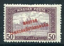 HUNGARY;   1920 early MAGYAR Optd. issue fine Mint hinged 50f. value
