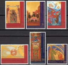 Greece- 2000 Ecumenical Patriarchate 2000 years since the birth of Christ MNH **