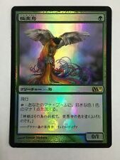 Birds of Paradise FOIL Japanese Asian MTG Buy-a-Box PROMO M10 NM