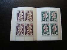 FRANCE - carnet croix-rouge 1967 n** MNH (Z15)