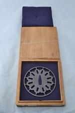 Sukashi Tsuba Japanese Samurai sword Katana Koshirae guard Cakraratna Antique