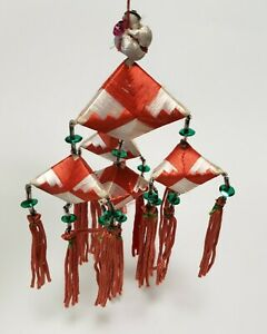 VINTAGE Chinese Satin Woven Chandelier Hanging Christmas Ornament