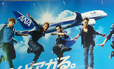 Airline poster ANA all nippon J Soul Brothers exile tribe 三代目 エグザイルHiro 松本利夫 ax