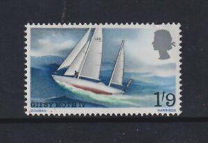 Grande-Bretagne / GB - 1967, Sir Francis Chichester Monde Voyage Stamp- MNH - Sg