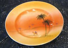 Lovely Komura Japan small plate with Middle eastern design approx 6.5 ins wide