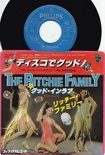 Ritchie Family ORIG JAP 45 I feel disco good EX '79 Disco R&B Philips SFL2375