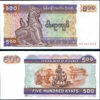 BURMA MYANMAR 500 KYATS 1994 P 76 Large Size AU-UNC