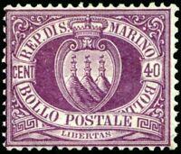 S.Marino - 1877/90 - Stemma cent.40 - (MH) - Sassone n.7 - cert.Diena