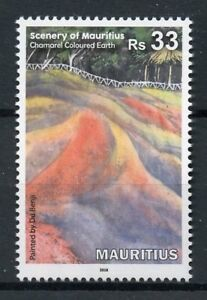 Mauritius 2018 MNH Scenery Chamarel Coloured Earth 1v Set Tourism Art Stamps
